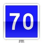 Vitesse conseillée. Ce panneau indique la vitesse à laquelle il est conseillé de circuler si les circonstances le permettent et si l'usager n'est pas tenu de respecter une vitesse inférieure spécifique à la catégorie de véhicule qu'il conduit.
