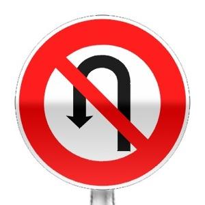 panneaux d 39 interdiction b2c tous les panneaux de signalisation sur passe ton code. Black Bedroom Furniture Sets. Home Design Ideas