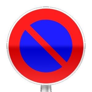 panneaux d 39 interdiction b6a1 tous les panneaux de signalisation sur passe ton code. Black Bedroom Furniture Sets. Home Design Ideas