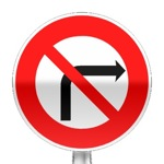 Panneau d'interdiction de tourner à droite à la prochaine intersection