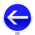 Panneau d'obligation de tourner à gauche avant le panneau