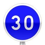 Panneau d'obligation de circuler au minimum à la vitesse mentionnée sur le panneau