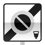 Panneau prescription zone, sortie d'une zone à stationnement payant