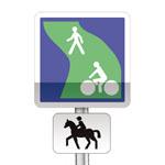 Panneau d'indication d'une voie verte autorisée aux cavaliers
