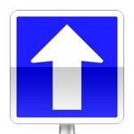 Panneau d'indication de circulation à sens unique