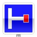 Panneau d'indication de pré-signalisation d'une impasse