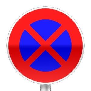 panneaux d 39 interdiction b6d tous les panneaux de signalisation sur passe ton code. Black Bedroom Furniture Sets. Home Design Ideas