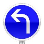 Panneau de direction obligatoire à la prochaine intersection : à gauche