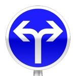 Panneau de direction obligatoire à la prochaine intersection : à gauche ou à droite