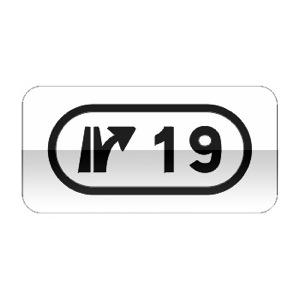 Panonceau indiquant le numéro d'un échangeur