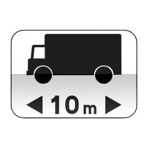Panonceau désignant les véhicules, véhicules articulés, trains doubles ou ensembles de véhicules dont la longueur est supérieure au nombre indiqué.